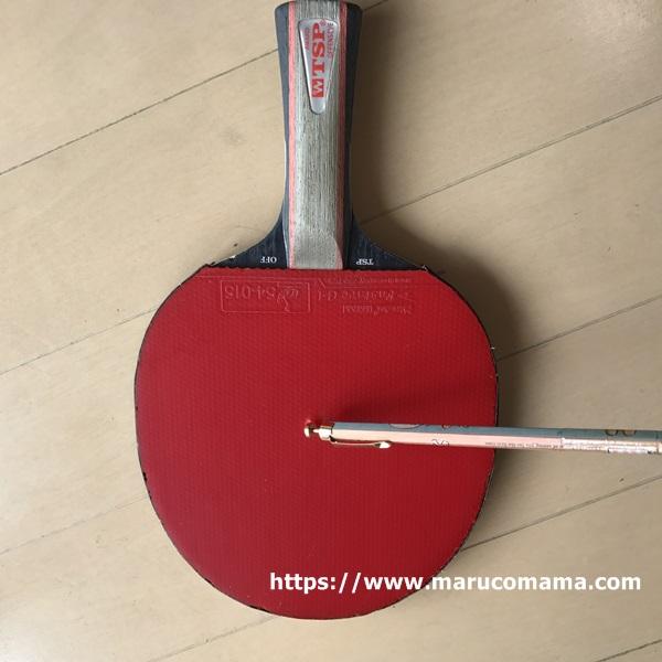 卓球ラケット改造!意外に簡単♪これだけで抜群の打球に変わるヨ!