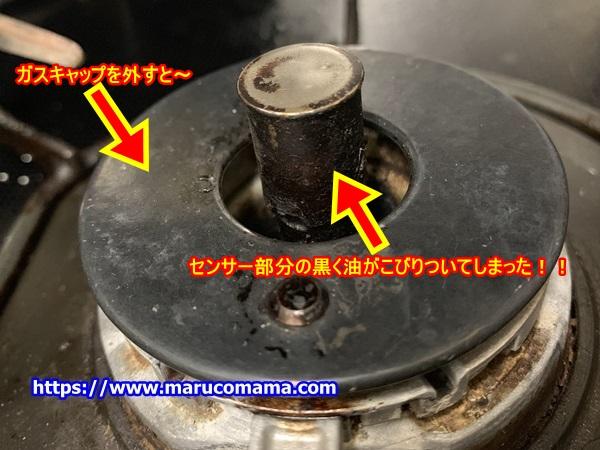 ない ガスコンロ つか ガスコンロの火がつかない時の対処方法・片方だけつかない原因